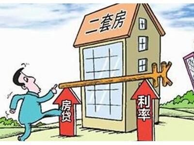 首套房和二套房的贷款区别