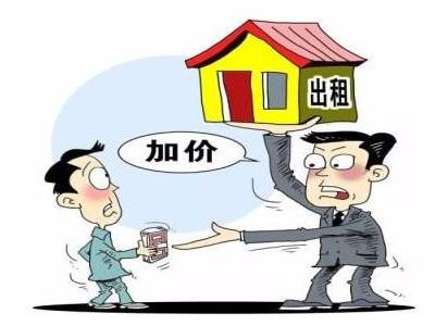 遇到房屋租赁纠纷如何处理