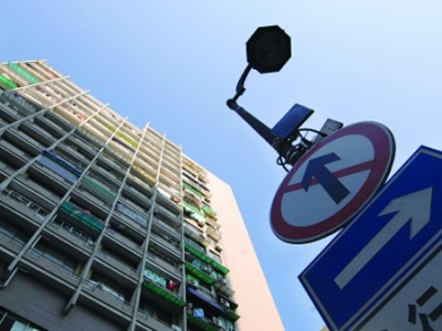 2020北京市房地产政策规定消息