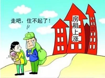 用公积金买房需要准备哪些材料?