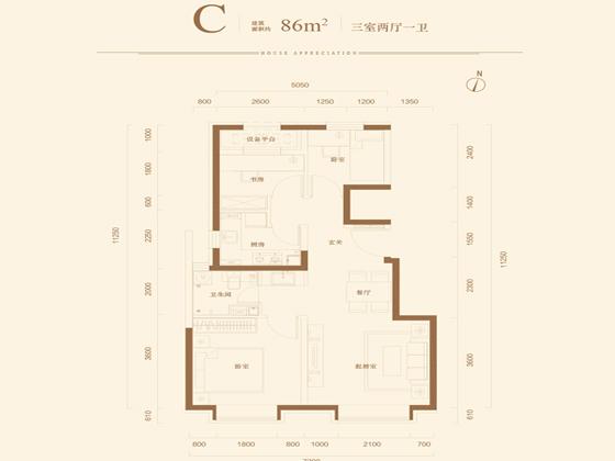 C电建洺悦湾