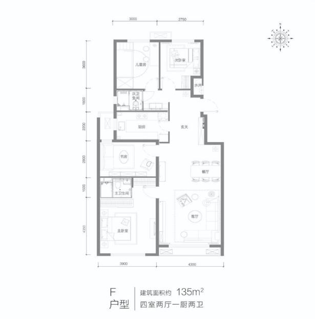 F和悦华锦四室两厅户型
