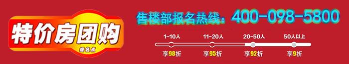华樾北京售楼处电话