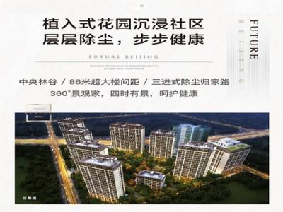 华樾北京怎么样?值得购买吗?