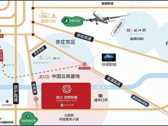 珠江四季悦城位置