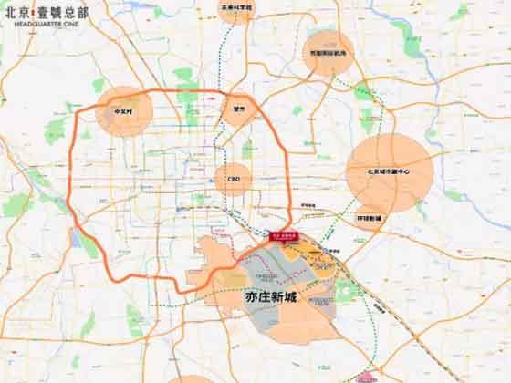 北京壹号总部