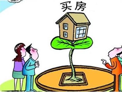 2021年贷款买房签需要哪些注意事项!