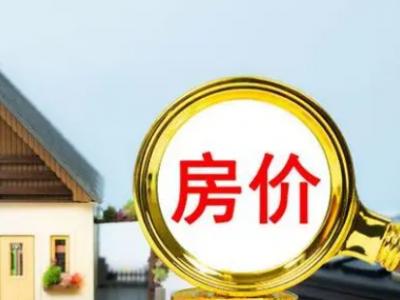 2021年外地人在上海买房条件都有哪些?