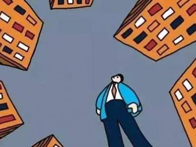 在北京买房影响住房购买套数因素都有哪些?