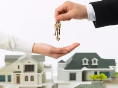 确定房屋能达到交房条件都有看哪些因素?