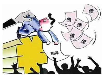 在北京购房房贷担保人的责任有哪些?