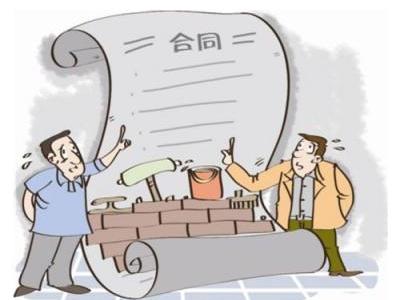 备案的购房合同丢失怎么办?