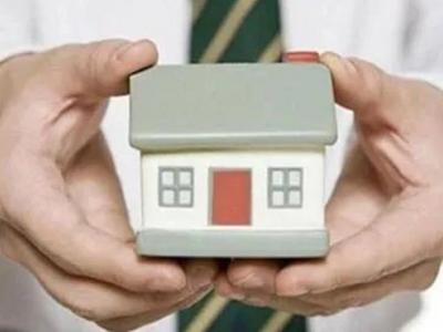 2021房屋按揭贷款流程是什么?