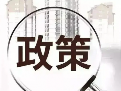 """北京限购政策:打击""""假离婚""""变相炒房!"""