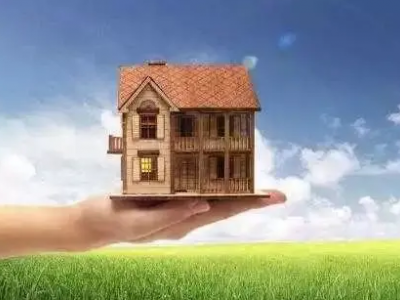 想要性价比高的房子应该从哪几点出发?
