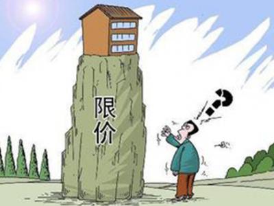 2021年北京两限房申请条件都有哪些?