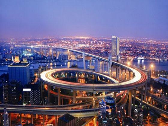红桥·九和府