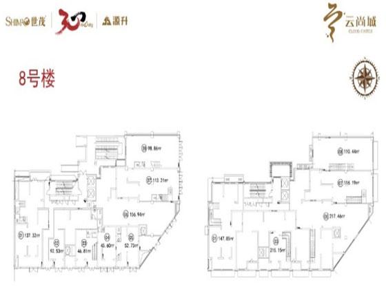 郑州世茂云尚城