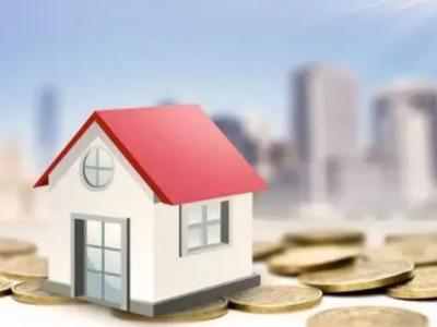 商品房按揭贷款的基本条件及提供的资料哪些?