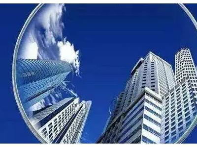 重磅!2021全国房地产政策新消息解读!