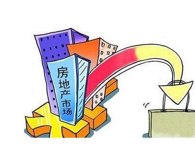 颜建国:政策或使地产业短期波动,中长期有助理性发展!