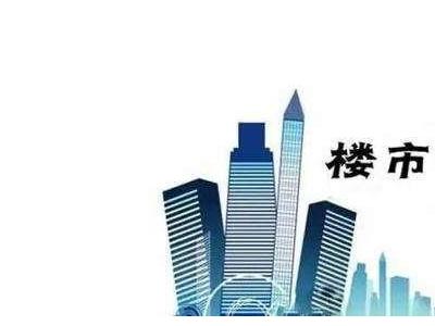 城市更新政策收紧?住建部:停止过度房地产化开发!