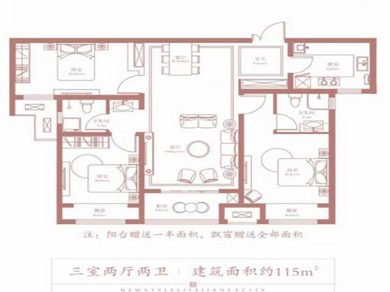 鹤壁浚县建业城