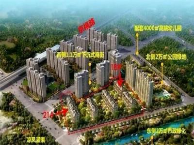 大兴中国铁建·花语府楼盘在售150平洋房!