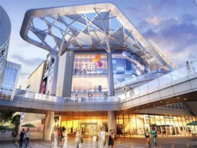 北京长安天街项目在售价格350万元/套起!