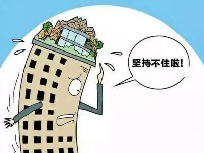 新房房屋质量出现问题开发商不维修怎么办?