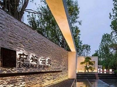 大兴中海云筑项目在售洋房房源!
