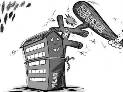 房地产行业政策面迎来了三大积极变化!