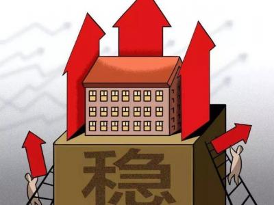 总结:2019年楼市政策新消息!