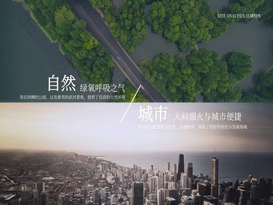中骏金辉·未来云城