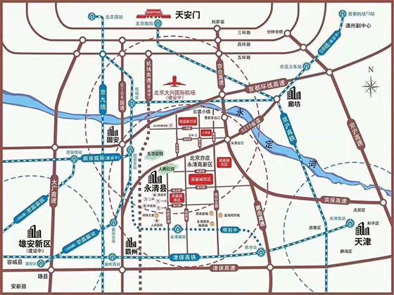荣盛·阿尔卡迪亚·永清花语城